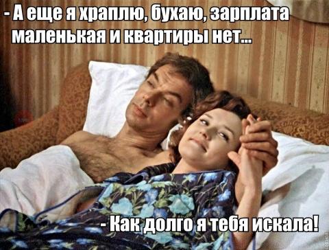 Вариант Извариантов