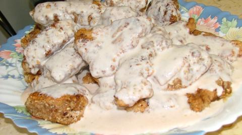 Куриные грудки в миндале
