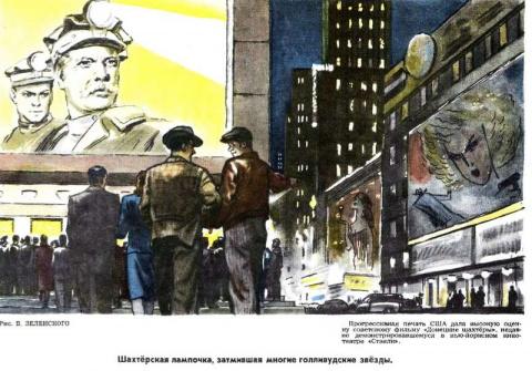 Кому проиграл СССР? И кому проиграет Америка?