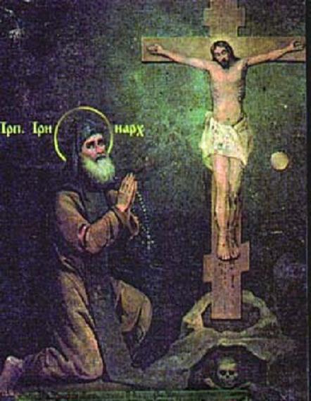 Преподобный Иринарх, затворник Ростовского Борисо-Глебского монастыря
