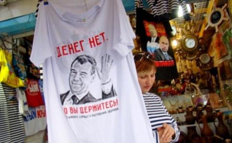 Севастополь по-украински