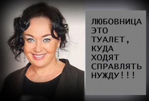 Лариса Гузеева : Хороших муж…