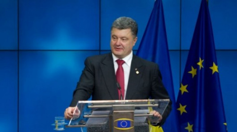 Украина пожаловалась на предательство Европы