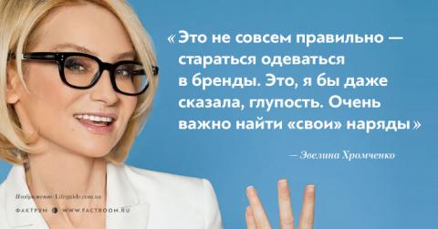 40 бесценных советов по стилю от Эвелины Хромченко. Боль и хруст в суставах - народные методы лечения