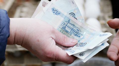 50-рублевой купюре предрекли…