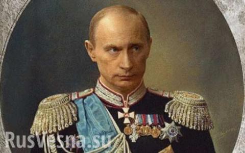 Лорд Путин — глава сверхдерж…