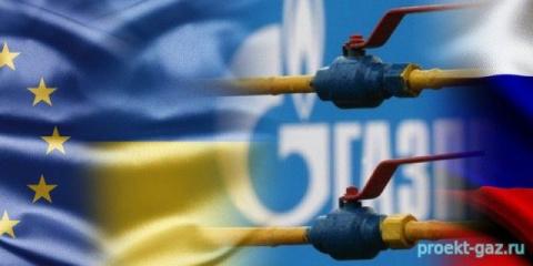 Украина по своей ГТС прокачала за 10 месяцев более 77 млрд кубометров российского газа