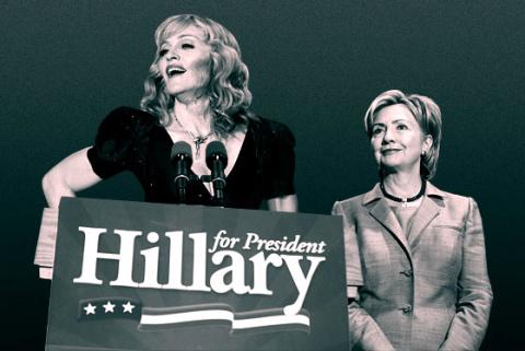 Мадонна и Эминем - последнее…