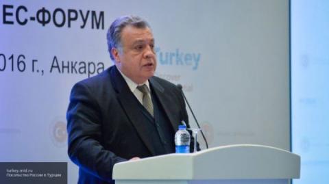Российская делегация в Анкаре обсудит расследование убийства посла Карлова