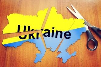 Украина на грани распада на …