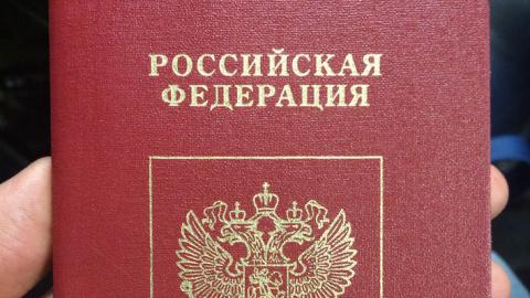 В паспорте гражданина РФ может появиться новая страница о выборах