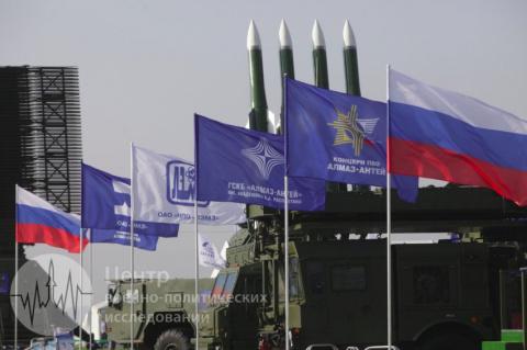 Российский флот услышит враж…
