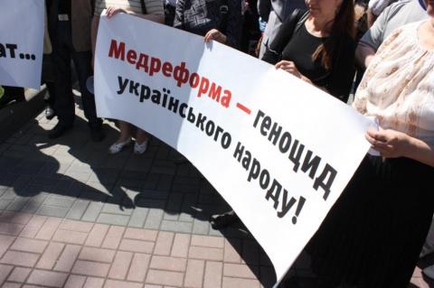 Украинцы еще не осознали ужа…