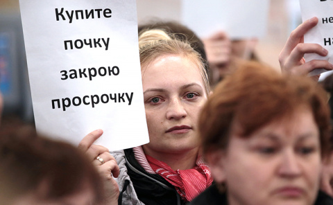 Россия: между «плохо» и «очень плохо»