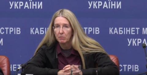 """На Украине грибной сезон.Ульяна Супрун поразила """"дронами из грибов"""""""