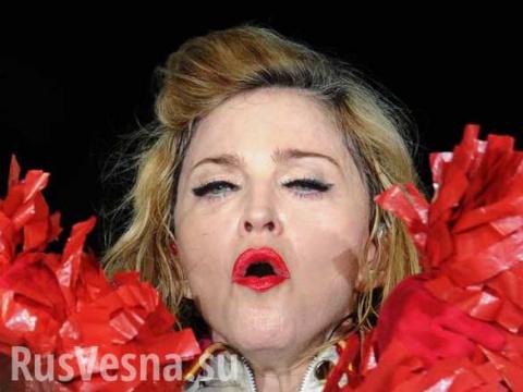 Мадонна обматерила Трампа в прямом эфире