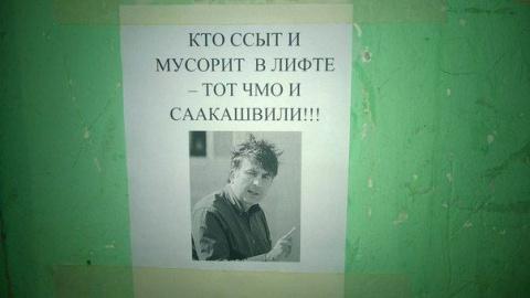 Саакашвили ушел в отставку