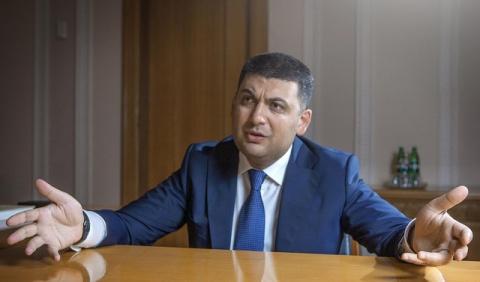 Премьер Израиля запретил министрам контакты с Украиной