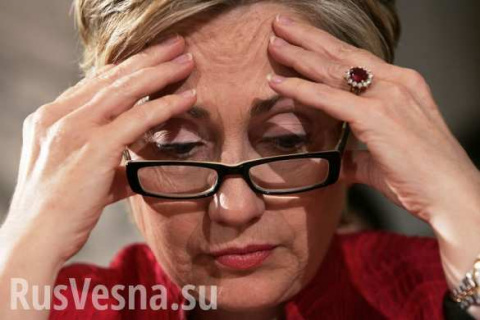Советник Клинтон критиковала…