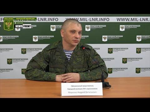 Пьяные укрокаратели в Старом Айдаре проявили агрессию к наблюдателям ОБСЕ – НМ ЛНР
