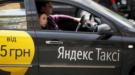 Украинцы быстро находят спос…