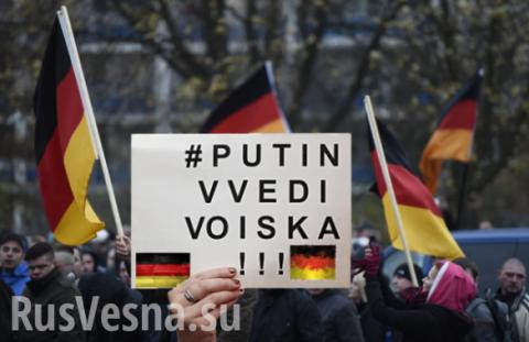 «Путин, введи войска!» — евр…