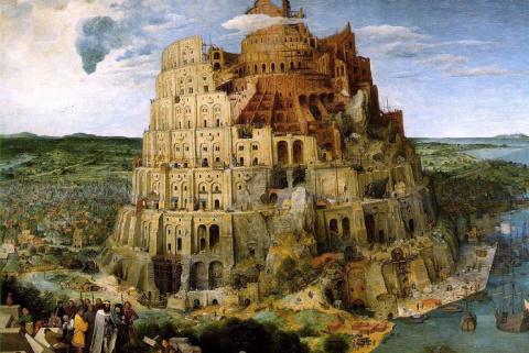 «Вавилонская башня» Брейгеля Старшего: Скрытые символы и политическая сатира, зашифрованные в библейском сюжете