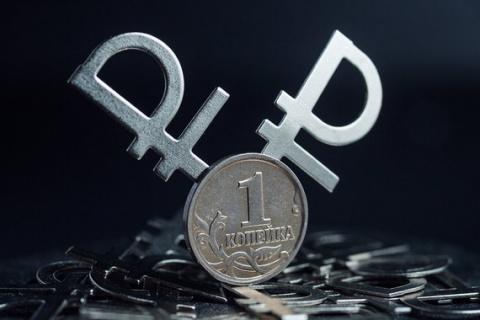 Российская экономика вдвое з…