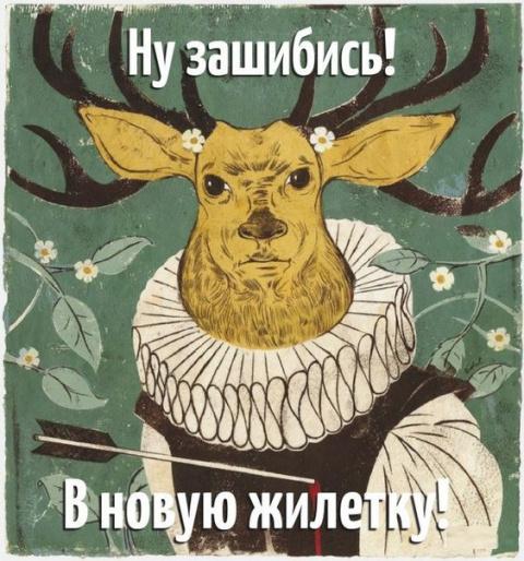 Чёрный средневековый юмор
