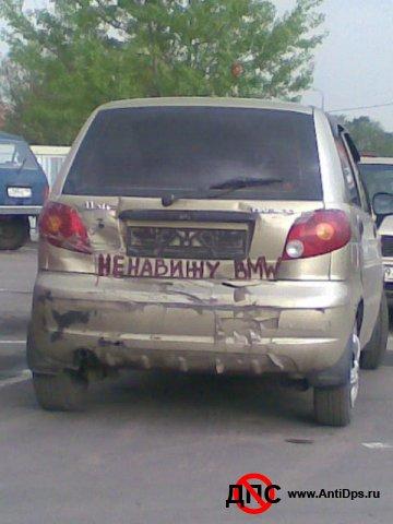 http://mtdata.ru/u14/photoD8A2/20045490458-0/big.jpeg