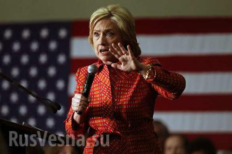 Армия США против Хиллари Кли…