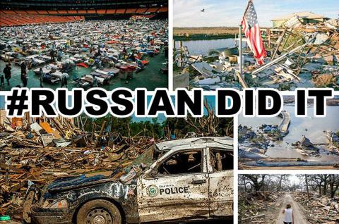Это сделали русские