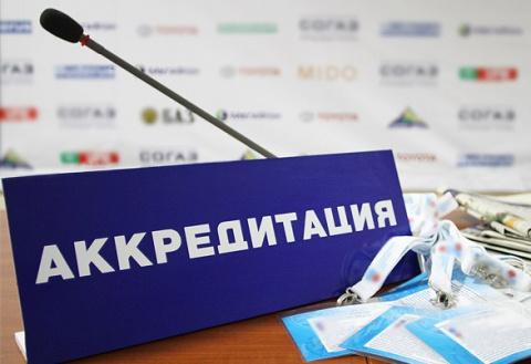 Открыта аккредитация журналистов на участие в пресс-конференции Владимира Путина