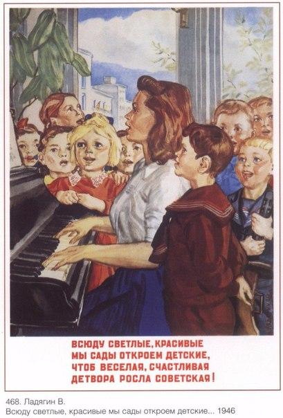 Плакаты о детстве