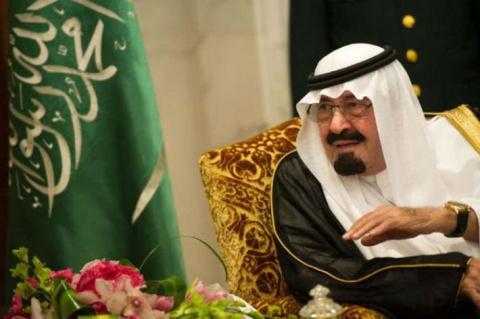 Указ Короля Саудовской Арави…