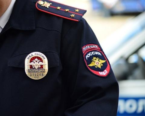 В Санкт-Петербурге поймали в…