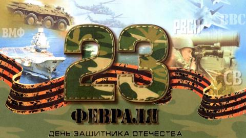 Донецк – в преддверии 23 Февраля