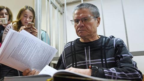 У Улюкаева арестовали 10 уча…