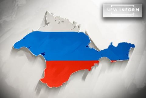 Из первых уст: слова крымчан…
