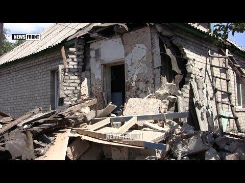 ВСУ варварски обстреляли Ясиноватую, ранена мирная женщина