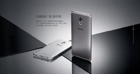Meizu Pro 7 обзаведется титановым корпусом и 4К-экраном