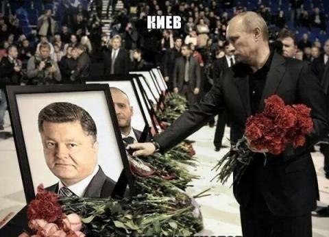 За Крым ответят: Россия може…
