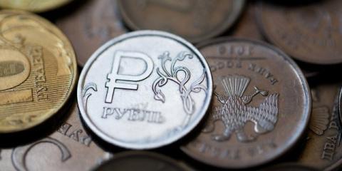Рубль заметно подешевел посл…