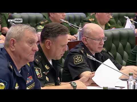 Шойгу обсудил деятельность Каспийской флотилии на заседании коллегии Минобороны РФ