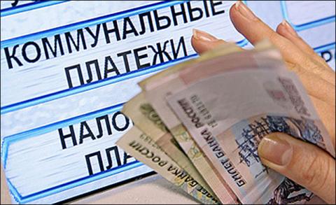 В Омской области тарифы на ЖКХ в 2017 году поднимут на 4,5 процента