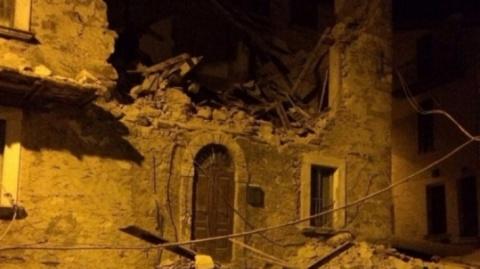 Мощное землетрясение до осно…