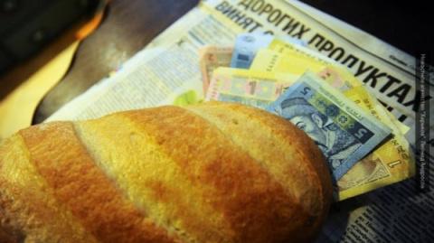 «Денег хватит только на хлеб…