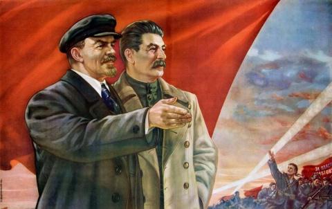 """""""Бомбы"""", доставшиеся Ленину …"""