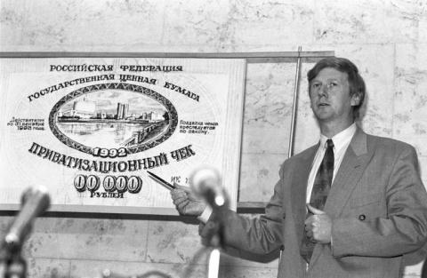 Ваучерная приватизация в 1990-ые: что было на самом деле?
