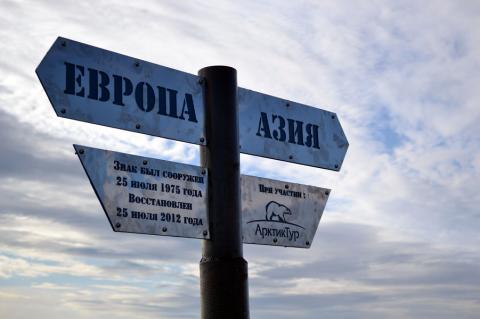 Почему Россия все еще не Европа и не Запад? И есть ли у нас шанс?